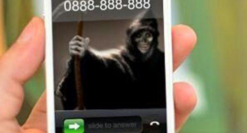 شماره تلفن شوم