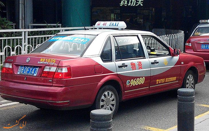 تاکسی فرودگاه شنزن چین
