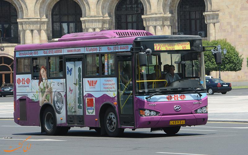 هزینه حمل و نقل در ارمنستان