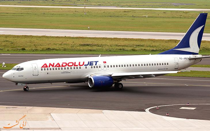 بلیت هواپیمایی آنادولوجت