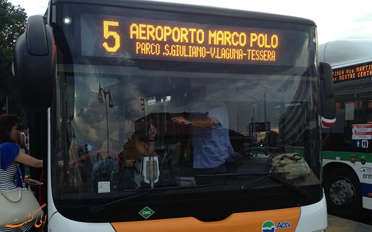 اتوبوس فرودگاه مارکوپولو