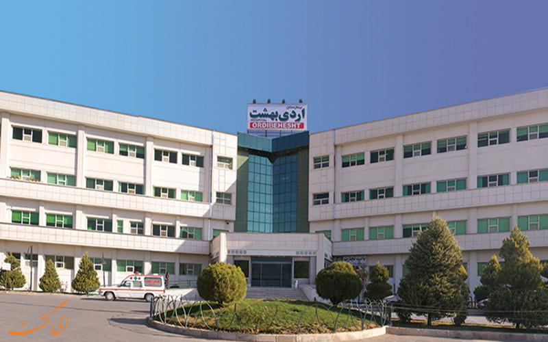 بیمارستان-اردیبهشت-شیراز- لیست بیمارستان ها های شیراز