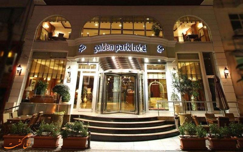 هتل گلدن پارک استانبول