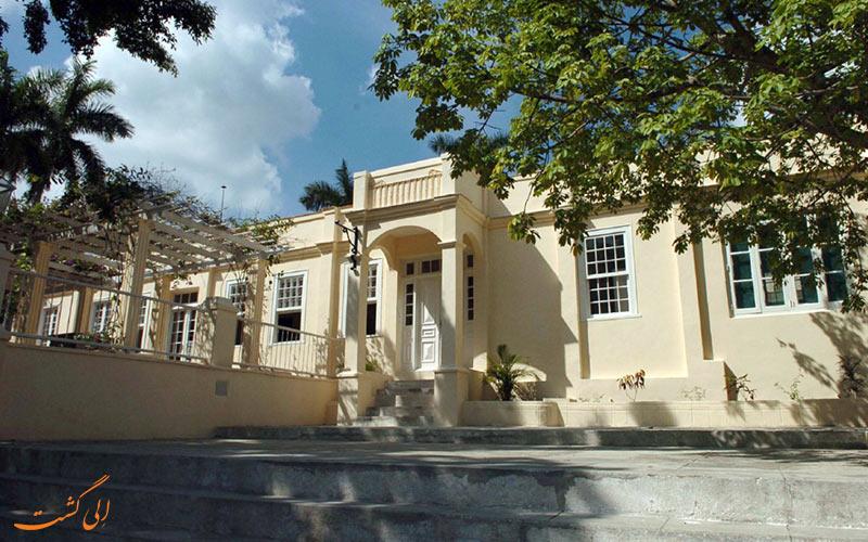 موزه همینگوی کوبا