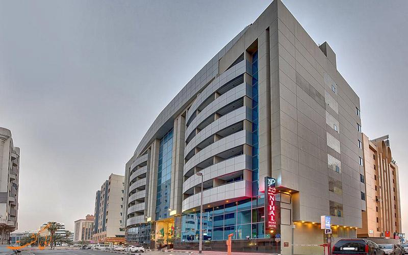 هتل نیهال پالاس در دبی