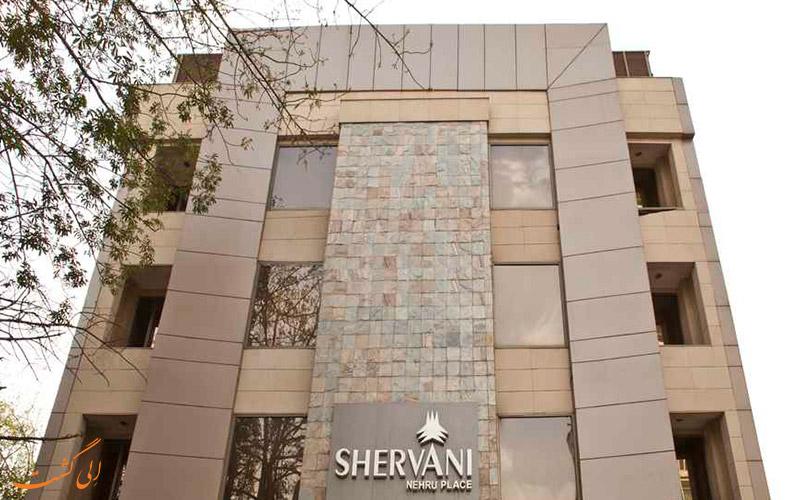 هتل شروانی نهرو پلیس دهلی