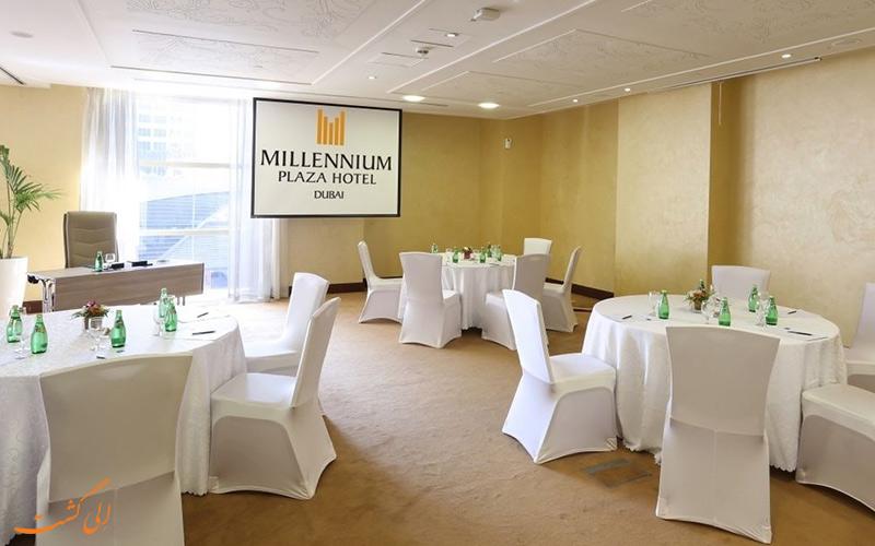 هتل میلینیوم پلازا دبی | اتاق کنفرانس