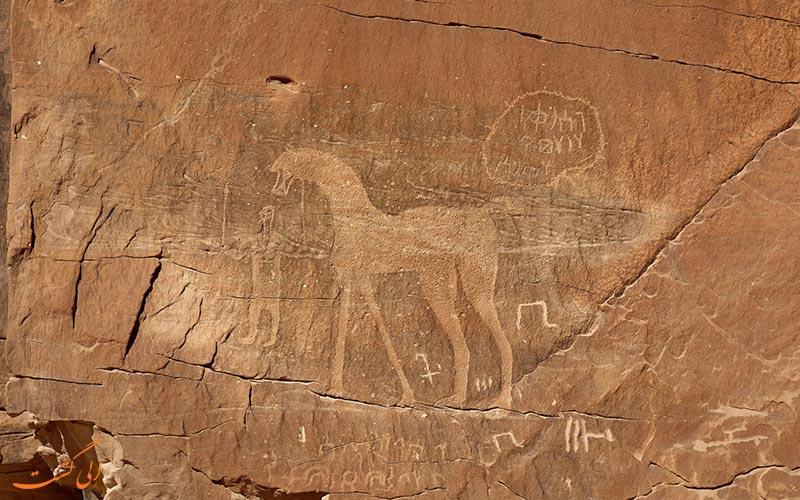 طرحی روی صخره باستانی النسلا