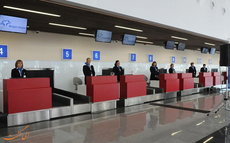 آشنایی با فرودگاه بورگاس