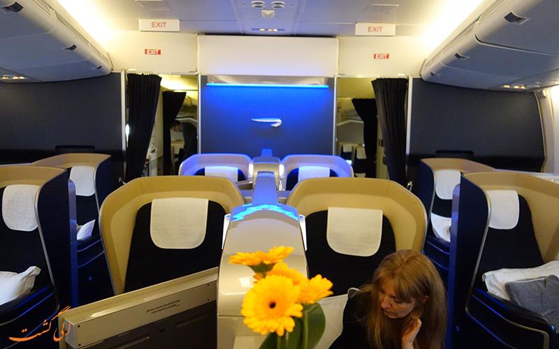 آشنایی با پرواز بیزینس کلاس شرکت هواپیمایی بریتیش ایر ویز