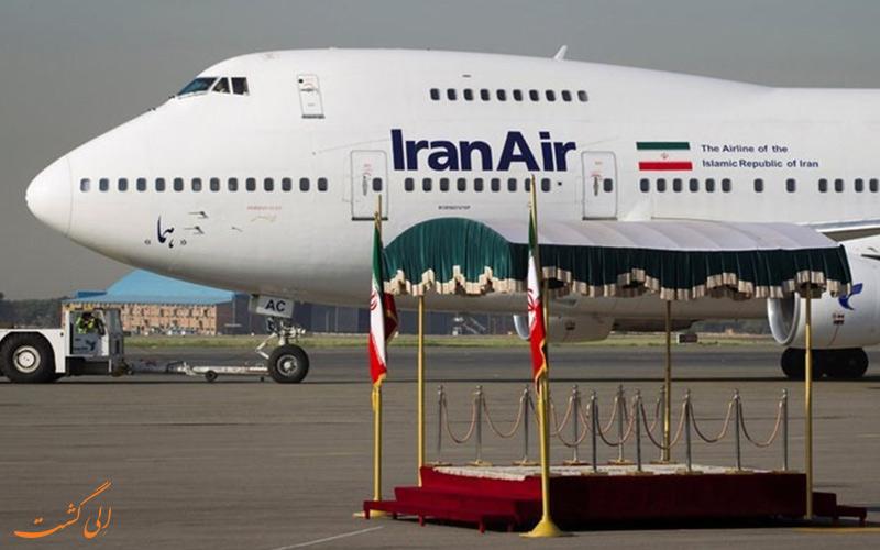 اطلاعات فرودگاه ارومیه