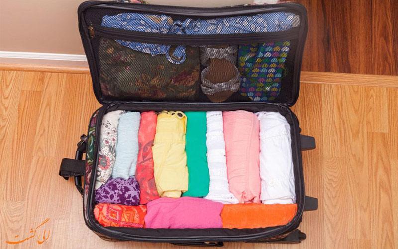 در انتخاب چمدان دقت کنید.- نحوه بستن چمدان