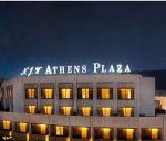 معرفی هتل ۵ ستاره انجیوی آتن پلازا در آتن