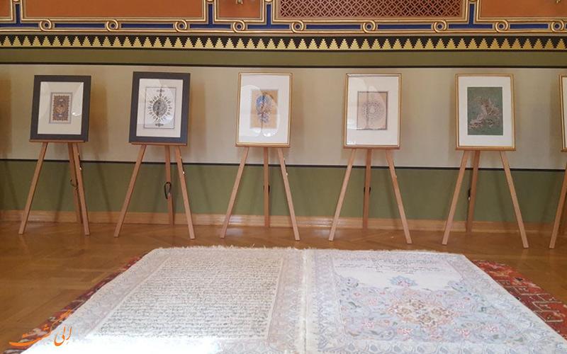 نمایشگاه دائمی ایران در بوسنی