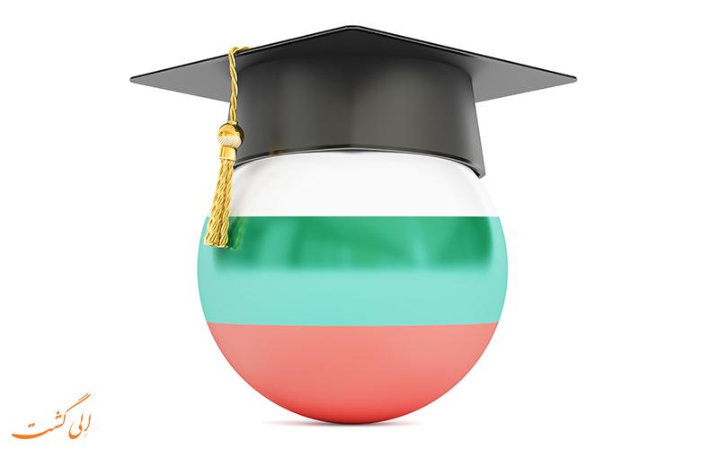 تحصیل در بلغارستان