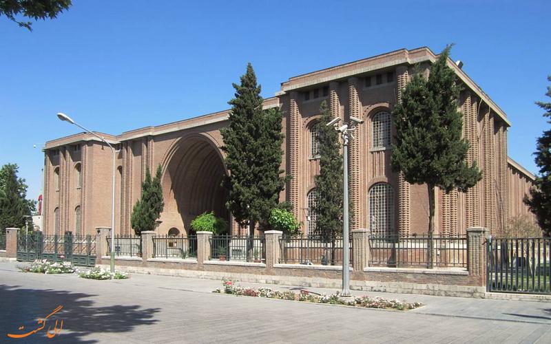 موزه ایران باستان - گنجینه ای بی بدیل
