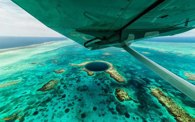 منظره چاله آبی بزرگ از هواپیما