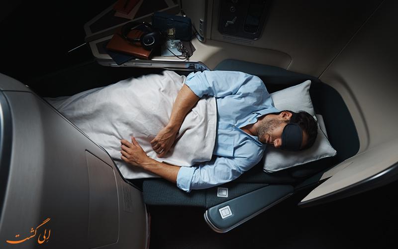 مختصری از تاریخچه ی شرکت هواپیمایی کاتای پسفیک