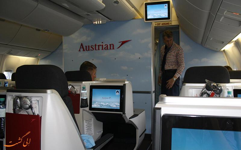مختصری از تاریخچه ی شرکت هواپیمایی آسترین ایرلاینز