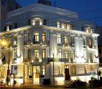 معرفی هتل ۴ ستاره آرت در آتن