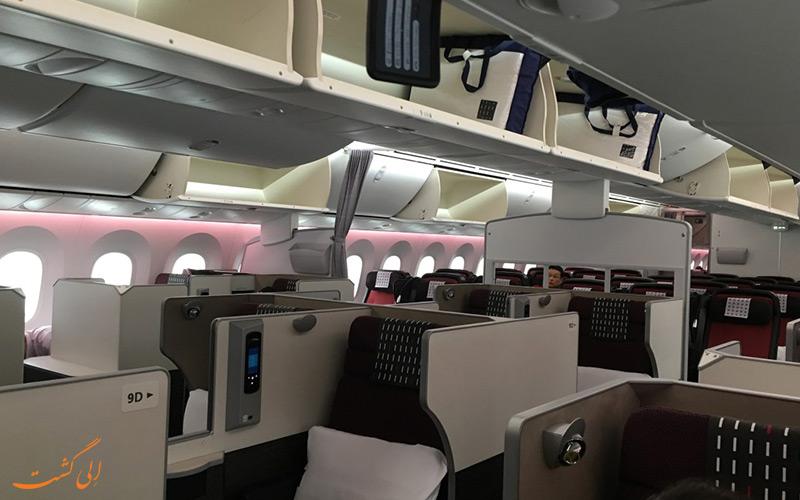 پروازهای بیزینس کلاس شرکت هواپیمایی ژاپن ایرلاینز