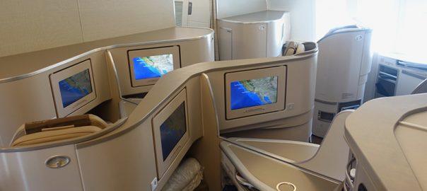 معرفی پرواز بیزینس کلاس شرکت هواپیمایی چین جنوبی