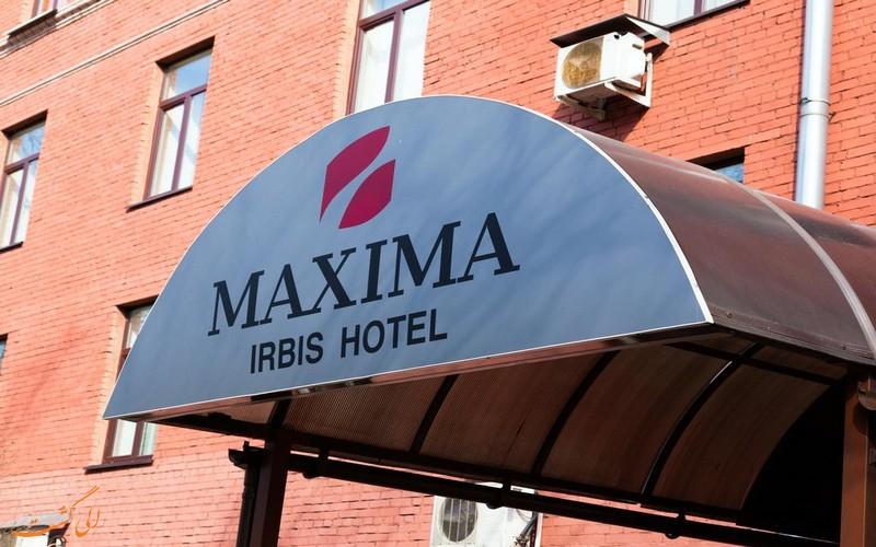 هتل 3 ستاره ماکسیما ایربیس در مسکو