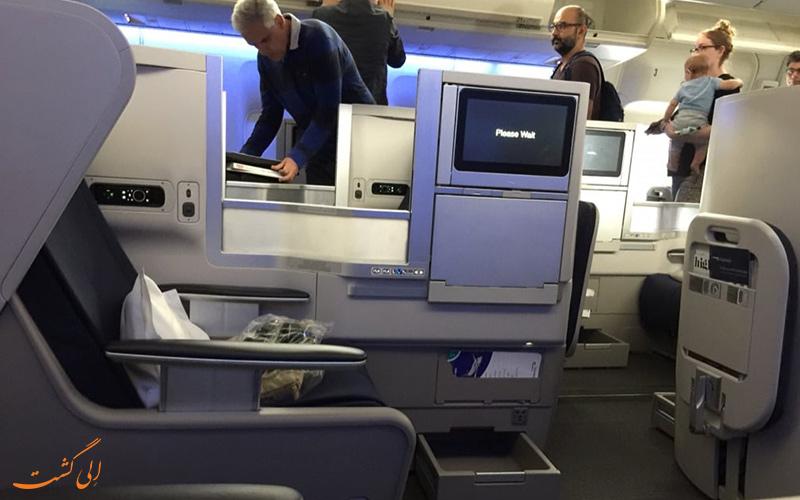 پرواز بیزینس کلاس شرکت هواپیمایی بریتیش ایر ویز