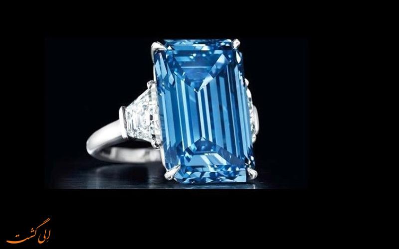 الماس اُوپن هایمر
