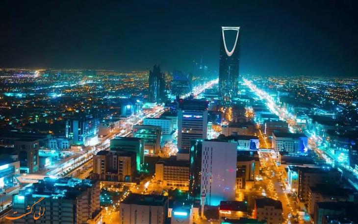 ریاض عربستان