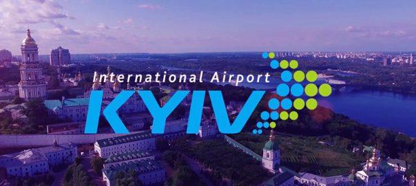 آشنایی با فرودگاه بین المللی کی یف
