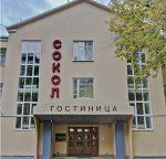 معرفی هتل سوکول مسکو | ۳ ستاره