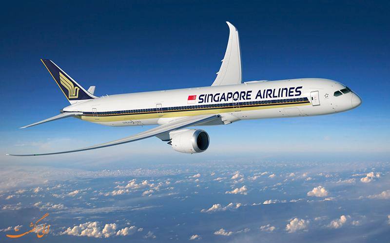 آشنایی با پرواز بیزینس کلاس شرکت هواپیمایی سنگاپور ایرلاینز