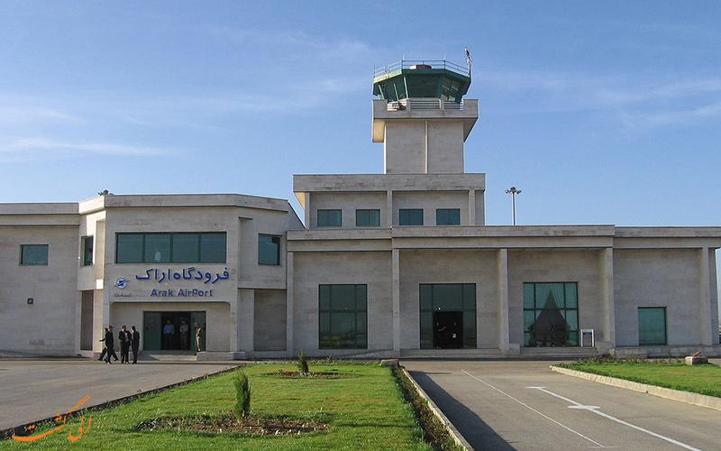 اطلاعات فرودگاه اراک