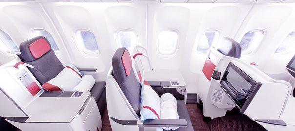 معرفی پرواز بیزینس کلاس شرکت هواپیمایی آسترین ایرلاینز