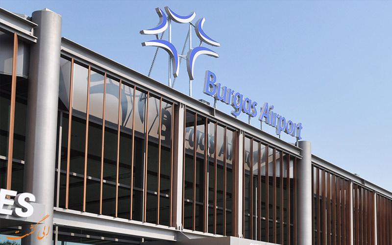 اطلاعات فرودگاه بورگاس