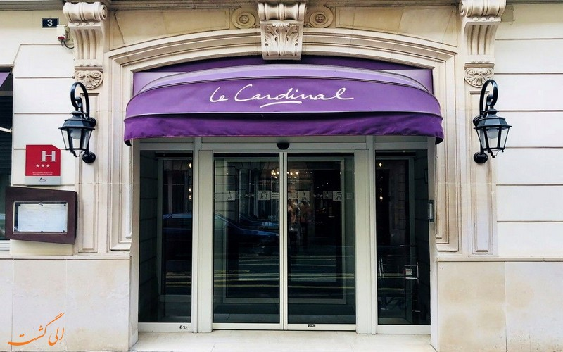 هتل کاردینال در پاریس
