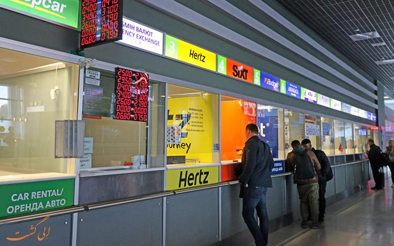 اطلاعات فرودگاه بین المللی کی یف