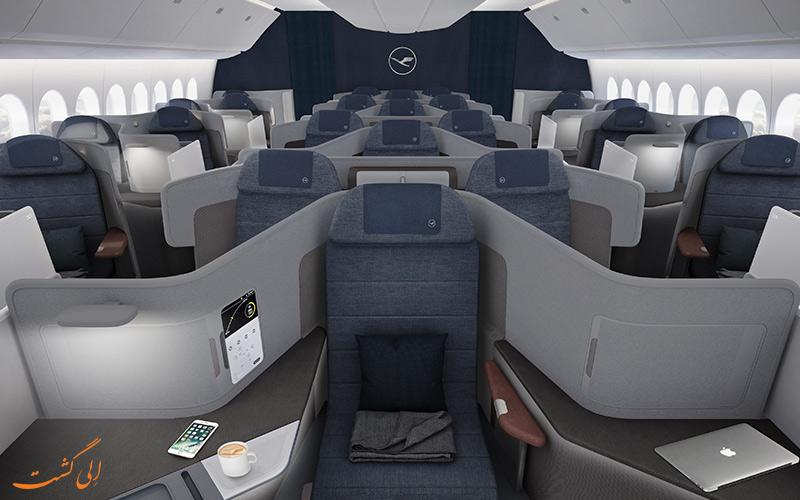 پرواز بیزینس کلاس شرکت هواپیمایی لوفت هانزا