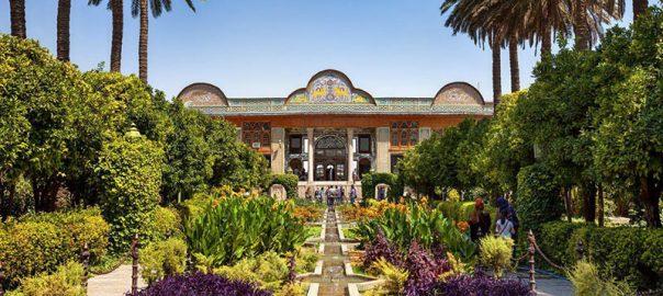 موزه ی نارنجستان قوام شیراز