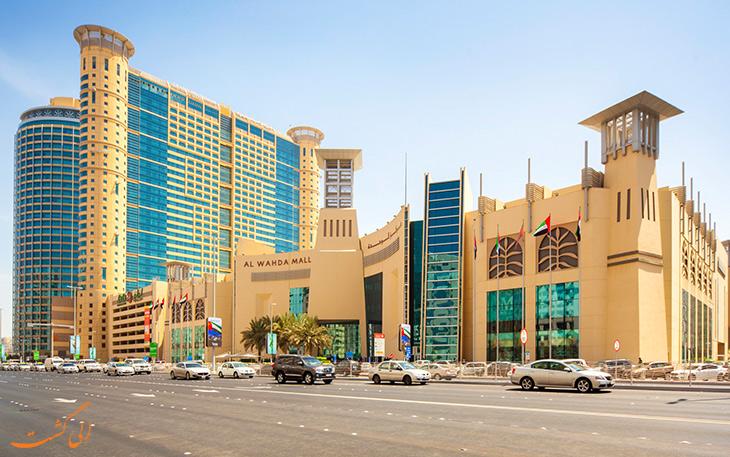 مرکز خرید ابوظبی