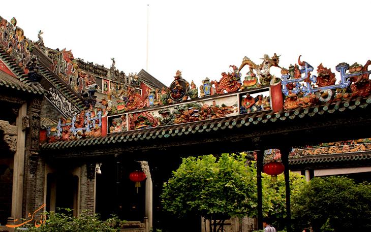 موزه هنر عامه گوانگ دانگ