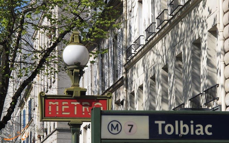 Hôtel ibis Paris Italie-eligasht .com ایستگاه مترو