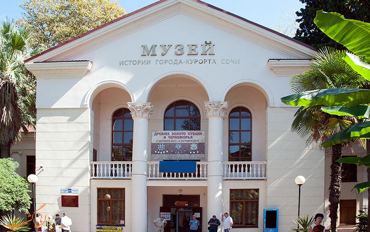 موزه تاریخی سوچی