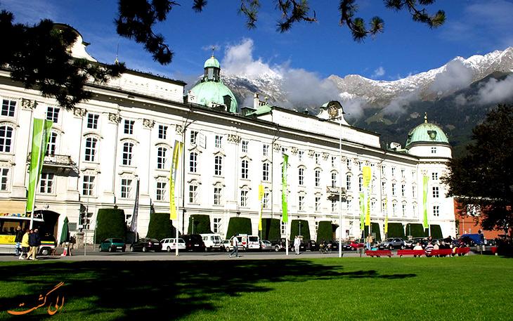 کاخ هوفبرگ
