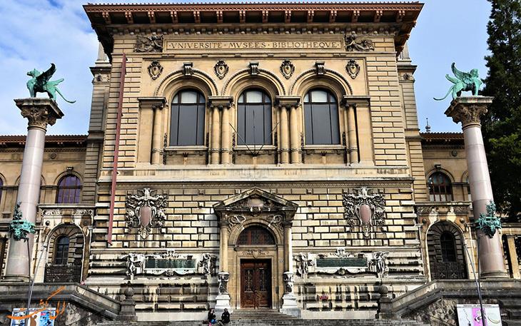 موزه تاریخی لوزان