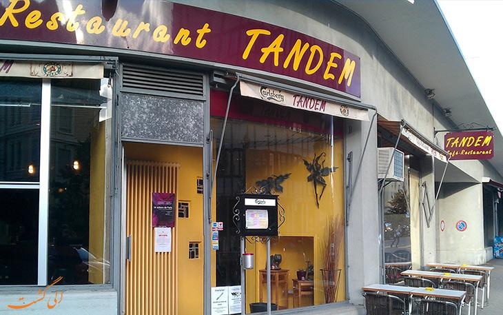 رستوران ل تندم