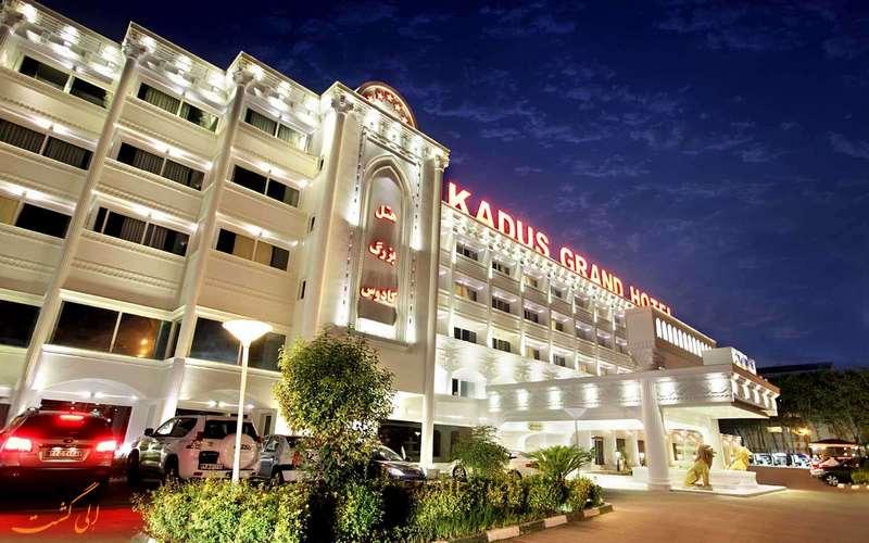 هتل کادوس