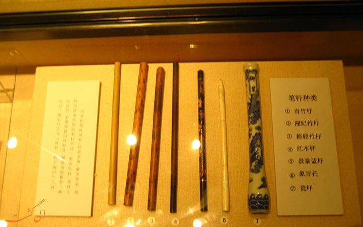 موزه قلم و جوهر