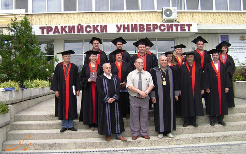 دانشگاه تراکیا